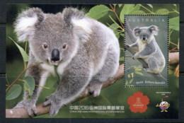 Australia 2016 Koala China 2016 Asian International Stamp Ex MS MUH - 2010-... Elizabeth II