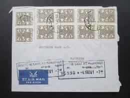 Syrien / UAR 1961 Air Mail / Luftpost Societe De Banques Reunies S.A.S. Damas. Marke Als 8er Block - Syria