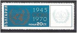 Bulgaria 1970 25 Jahre Vereinte Nationen (UN), Mi 2018 MNH(**) - Gebraucht