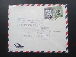 Jordanien 1963 Air Mail / Luftpost The Cairo Amman Bank. The Hashemite Kingdom Of Jordan - Jordanien