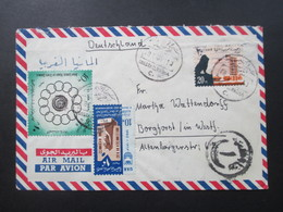 Ägypten / UAR 1964 Air Mail / Luftpost Mit 9 Marken / Schöne Frankatur Und Interessante Stempel!! - Covers & Documents