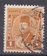 A0500 - EGYPTE EGYPT Yv N°223 - Egypt