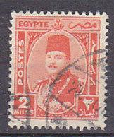 A0501 - EGYPTE EGYPT Yv N°224 - Egypt