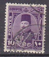 A0505 - EGYPTE EGYPT Yv N°228 - Egypt