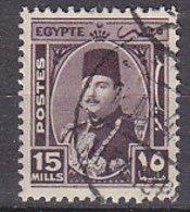 A0506 - EGYPTE EGYPT Yv N°229 - Egypt