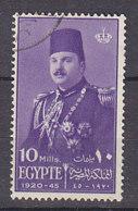 A0510 - EGYPTE EGYPT Yv N°233 - Egypt