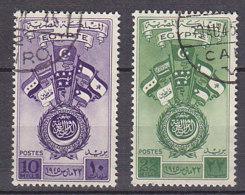 A0512 - EGYPTE EGYPT Yv N°235/36 - Egypt
