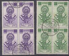 A0513 - EGYPTE EGYPT Yv N°235/36 BLOC - Egypt