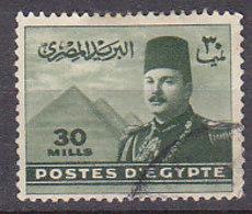 A0515 - EGYPTE EGYPT Yv N°256 - Egypt