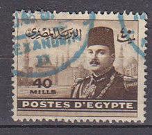 A0517 - EGYPTE EGYPT Yv N°257 - Egypt