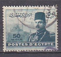A0518 - EGYPTE EGYPT Yv N°258 - Egypt