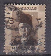 A0532 - EGYPTE EGYPT Yv N°290 - Egypt