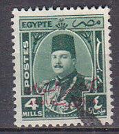 A0533 - EGYPTE EGYPT Yv N°291 - Egypt