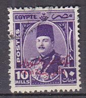 A0533 - EGYPTE EGYPT Yv N°293 - Egypt