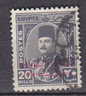 A0527 - EGYPTE EGYPT Yv N°297 - Egypt