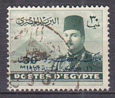 A0530 - EGYPTE EGYPT Yv N°299A - Egypt