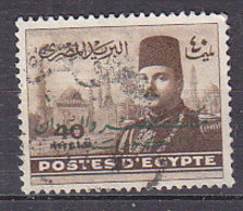 A0531 - EGYPTE EGYPT Yv N°300 - Egypt