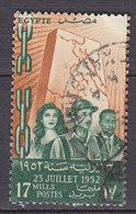 A0533 - EGYPTE EGYPT Yv N°309 - Egypt