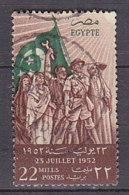 A0534 - EGYPTE EGYPT Yv N°310 - Egypt