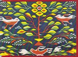 FOLK CARPET BIRD STYLIZE ROMANIA POSTAL STATIONERY - Culture