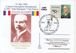 73197- JULES GUIART, IULIU HATIEGANU, PROFESSORS, MEDICINE, HEALTH, SPECIAL POSTCARD, 2006, ROMANIA - Medicine
