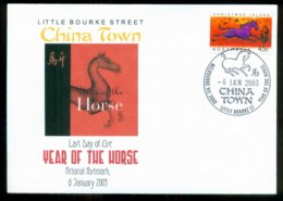 Christmas Is 2003 New Year Of The Horse, Last Day, Chinatown Melbourne Alpha FDC Lot80277 - Christmas Island
