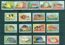 Cocos Keeling Is 1979-80 Pictorials,Marine Life, Fish MUH - Cocos (Keeling) Islands