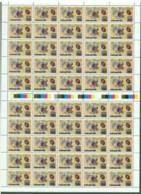 Cocos Keeling Is 1990 Provisional Opt 1c On 30c Sheet 50 MUH Lot56904 - Cocos (Keeling) Islands