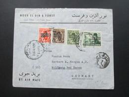 Ägypten 1963 ?! Luftpost / Air Mail Absender Nour El Din & Först Cairo. Condux Werk Wolfgang Bei Hanau - Ägypten