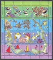 Cocos(Keeling) Is 1994 Marine Life MS MUH Lot8257 - Cocos (Keeling) Islands