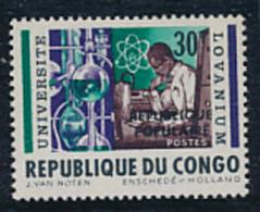 CONGO KINSHASA STANLEYVILLE COB 21 MNH - Katanga