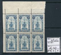 BELGIUM COB 164 MNH - Neufs