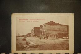 CP, Grece, SALONIQUE Quai De Salonique Edition MZ - Griechenland