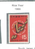 Giappone PO 1966 Anno Del Riso Scott.902 See Scan On Scott.Page - 1926-89 Imperatore Hirohito (Periodo Showa)