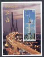 Norfolk Is 1997 Shanghai Expo, Bridge MS MUH - Norfolk Island
