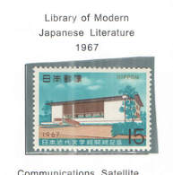 Giappone PO 1967 Libreria Moderna Scott.906 See Scan On Scott.Page - 1926-89 Imperatore Hirohito (Periodo Showa)