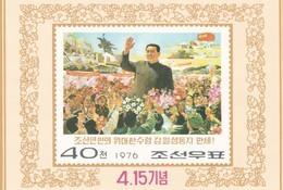 Corea Del Norte Hb 18c - Corea Del Norte
