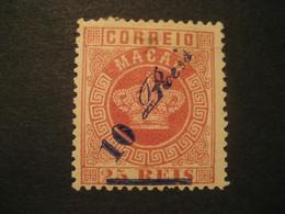 10 O.p. 25 Reis MACAU 1885 Yvert 12 Mark Sign On Back Stamp Macao Portugal China Area - Macau