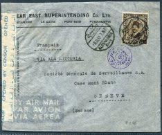1940 Egypt Censor Airmail Cove Alexandria - Geneva Switzerland Via Ala Littoria - Covers & Documents