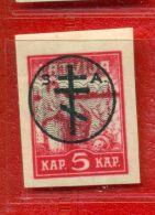 LATVIA LETTLAND RUSSIA OCCUPATION 5 KOPEKS 1919 SC. 2N20 241 - Latvia