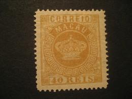 40 Reis Bistre MACAU 1885 Yvert 19 (Perf. 12 1/2 Cat. Year 2008: 40 Eur) Stamp Macao Portugal China Area - Macau