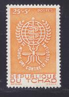 TCHAD N°   79 ** MNH Neuf Sans Charnière, TB (D7663) Radication Du Paludisme - 1962 - Chad (1960-...)