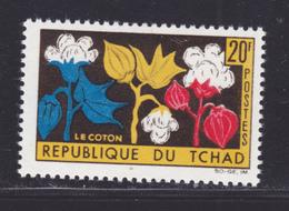 TCHAD N°   99 ** MNH Neuf Sans Charnière, TB (D7666) Culture Du Coton - 1964 - Chad (1960-...)