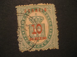 FISCAL 10 Reis MACAU 1887 Yvert 30 (cancel Cat. Year 2008: 15 Eur) Stamp Macao Portugal China Area Fiscaux - Macao