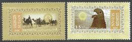 Sudan 2008 Arab Postal Day Joint Issue Arab States Dove Pigeon Camel MNH Set - Sudan (1954-...)