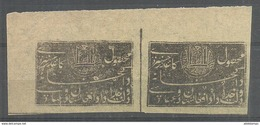 AFGHANISTAN STAMPS IMPERF PAIR MNH THICK PAPER - Afghanistan