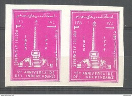 AFGHANISTAN 1960 STAMPS IMPERF PAIR MNH - Afghanistan