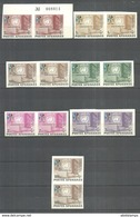 AFGHANISTAN STAMPS  1962 NEW UNO BUILDING IMPERF PAIR MNH - Afghanistan