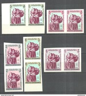 AFGHANISTAN STAMPS  1963 COSTOUMS  IMPERF PAIR MNH - Afghanistan