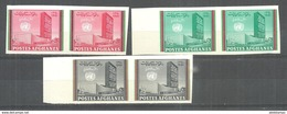 AFGHANISTAN STAMPS 1961 NEW UNO BUILDING IMPERF PAIR MNH - Afghanistan